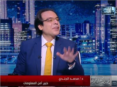 خبير أمن معلومات: استراتيجية الرقمنة تستهدف نيابة عامة مصرية بلا أوراق فيديو