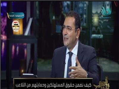 «حماية المستهلك»: «مفيش تاجر يقدر يقول السلعة المباعة لاترد ولا تستبدل»|فيديو