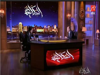 ضياء الدين داوود: قضية سد النهضة وجودية| فيديو