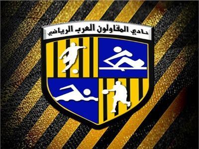 المقاولون العرب: رابطة الأندية طوق النجاة لفرق الدوري العام