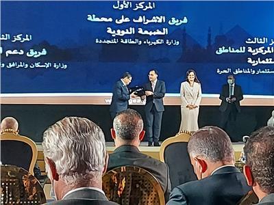 المحطات النووية تفوز بالمركز الأول في جائزة مصر للتميز الحكومي فئة فريق العمل