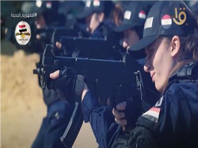 عناصر الشرطة النسائية.. سيدات اخترن التحدي ومكافحة الجريمة |فيديو