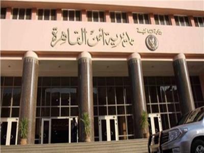 ضبط عاطل بتهمة سرقة جمعية خيرية بـمنطقة 15 مايو