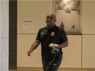موسيماني يحاضر لاعبي الأهلي استعدادًا لمباراة بطل النيجر