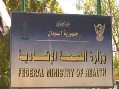 السودان يتسلم 90 طنا من الأدوية مقدمة من منظمة الصحة العالمية