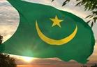 موريتانيا تؤكد تضامنها مع إسبانيا ودعمها لوحدة أراضيها