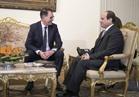 السفارة الألمانية: تعزيز التعاون بمجال التعليم والتدريب مع مصر
