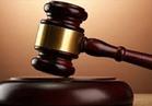 تأجيل محاكمة أمين شرطة وسكرتير نيابة بتهمة تهريب مسجون لـ12 ديسمبر