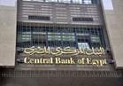 محافظ البنك المركزي: نتائج الإصلاح الاقتصادي  فاقت التوقعات