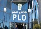 منظمة التحرير: «اتفاق المصالحة» نقلة نوعية للقضية الفلسطينية