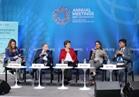 سحر نصر تعرض قصة نجاح مصر في تحسين مناخ الاستثمار