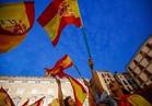 المحكمة الدستورية الإسبانية تلغي إعلان استقلال كتالونيا