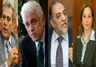 نصار وبدراوي والقصبي يشاركون في مناقشة الحل التشريعي لقضايا الغارمات.. اليوم
