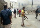 نجاة نائب رئيس الحكومة اليمنية من محاولة اغتيال