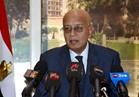 «الوزراء»: رئاسة الجمهورية تحدد القائم بأعمال شريف إسماعيل «الخميس»