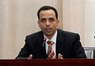 فيديو..فقيه دستوري يطالب بسرعة إصدار تعديلات قانون الإجراءات الجنائية