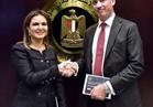 سحر نصر تبحث مع وفد من بورصة لندن جذب الاستثمارات إلى مصر