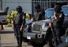 انقلاب سيارة يكشف عن عصابة للاتجار بالمخدرات بالبحيرة