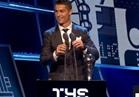 رونالدو يتوج للمرة الخامسة كأحسن لاعب في العالم