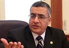 علي حجازي: بداية تطبيق قانون التأمين الصحي من بورسعيد