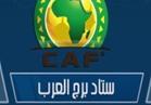 """توقعات جمهور الأهلى لمباراة الوداد """" المغاربة غير التوانسة """""""