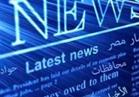 بوابة أخبار اليوم تنشر الأخبار المتوقعة ليوم الجمعة 8 ديسمبر