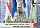 وزير الدفاع: نواجه بكل حسم أية محاولات لنشر الفوضى على حدود مصر