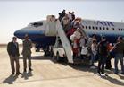 مطار مرسي علم يفتتح خطًا سياحيًا جديدًا لأوكرانيا