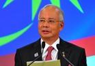 ماليزيا تدعو المسلمين لمعارضة أي اعتراف بالقدس عاصمة لإسرائيل