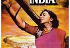 """في رابع أيام أسبوع السينما الهندية """" الهند الأم """" اليوم  و"""" ظلام """" غدا بسينما الهناجر"""