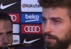 فيديو..بيكيه يبكي ويطلق رصاصاته على الحكومة الإسبانية