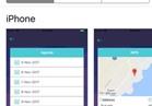 إطلاق تطبيقين لـ «منتدى شباب العالم» على نظامي الأندرويد و ios