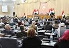 البرلمان العراقي يعلق عضوية النواب الأكراد