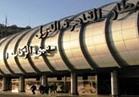 وفد روسي يتفقد الإجراءات الاحترازية بمطاري شرم الشيخ والغردقة.. اليوم
