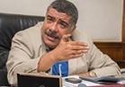 لجنة إسكان البرلمان: لا يوجد مشكلة إسكان بمصر|فيديو