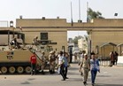 الإفراج بالعفو عن 632 نزيلا بمناسبة الاحتفال بنصر أكتوبر