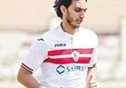 أحمد مجدي راحة أسبوع للاصابة