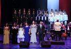 مطربو الموسيقى العربية يتألقون في احتفالية الأوبرا بذكرى نصر أكتوبر