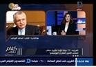 العرابي: المنافسة على منصب الأمين العام لليونيسكو ستنحصر بين مصر وفرنسا |فيديو