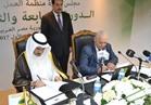 """""""المطيري"""" يوقع 3 بروتوكولات مع عمال مصر وموريتانيا"""