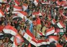 شاشات عرض بالمحافظات لمشاهدة مباراة مصر والكونغو
