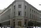 البنك المركزي: 16.3  مليار جنيه تحويلات المصريين خلال 10 شهور