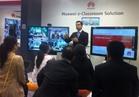 تدشين النسخة الثانية لـ«المنتدى العالمي للابتكار» بجيتكس