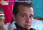 فيديو: مفاجأة سارة لشاب بكى بعد هدف تعادل الكونغو