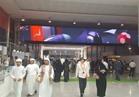 انطلاق فعاليات الدورة 36 لمعرض الشارقة الدولي للكتاب