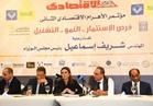 """سحر نصر تفتتح مؤتمر الأهرام الاقتصادي الثاني """"فرص الاستثمار..النمو والتشغيل"""""""