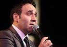 »مجد القاسم« و»المزكاتي باند« يحييان حفل إعلاميون من أجل مصر