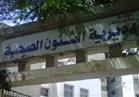 كشف وعلاج مجاني لـ952 مريض بقرية أبيس في الإسكندرية