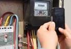 كيف تغير ملكية عداد الكهرباء