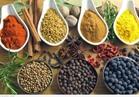 تعرف على أقوى 8 أعشاب تساعدك على فقدان الوزن